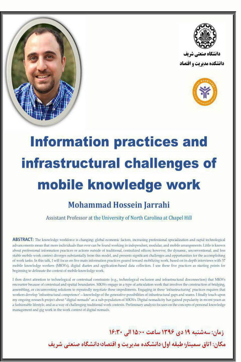 information Practices and Infrastructural Challenges of Mobile Knowledge Work