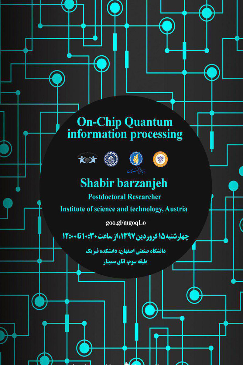 on-Chip Quantum information processing