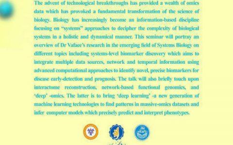 بیولوژی سیستم ها: نسبت به درک پیچیدگی مولکولی پایه بیماری- دکتر فاطمه وفایی