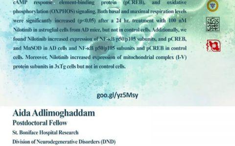 داروی ضدسرطان FDA- دکتر آیدا علی مقدم