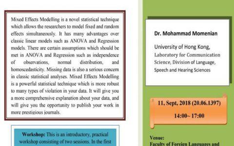 کارگاه مقدماتی در مورد مدل های اثرات مختلط- دکتر محمد مومنیان