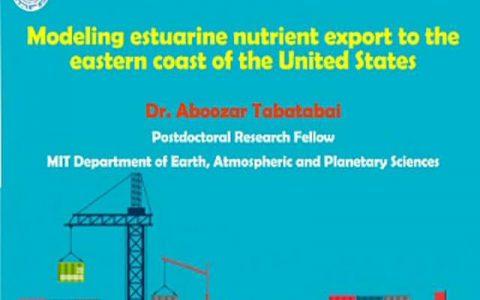 مدل سازی صادرات مواد مغذی به سواحل شرقی ایالات متحده- دکتر ابوذر طباطبایی