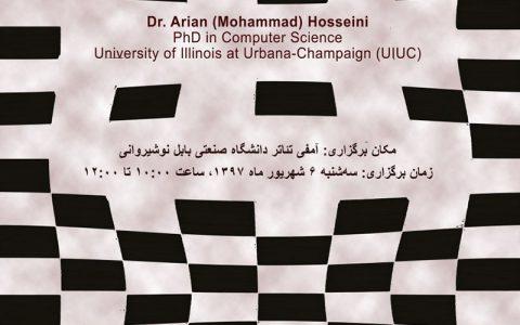 از پردازش رسانه های سه بعدی و Edge-Cloud Media، تا توزیع بهداشت و درمان: آگاهی از X در سیستم ها و پلتفرم های تحقیقاتی- دکتر محمد حسینی