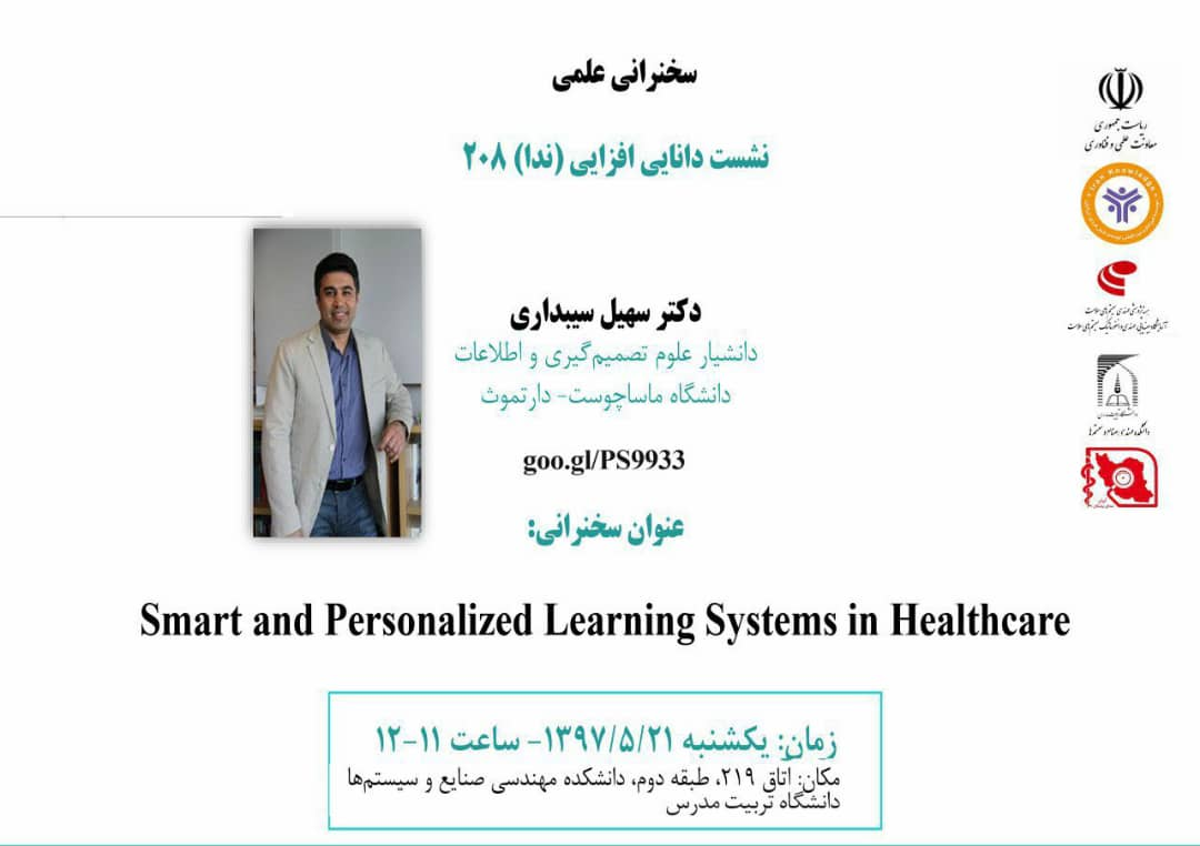 smart and Personalized Learning Systems in Healthcare