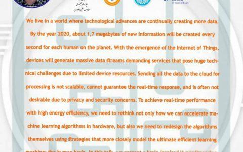 محاسبات فوق ابعادی با الهام از مغز: یک ماشین شناختی کارآمد- محسن ایمانی