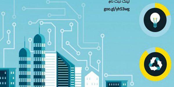 ساختار دیجیتالی- دکتر فرید وحدتی