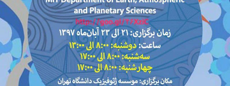 مقدمه ای بر سیستم مدل سازی منطقه ای اقیانوس (ROMS)- دکتر ابوذر طباطبایی