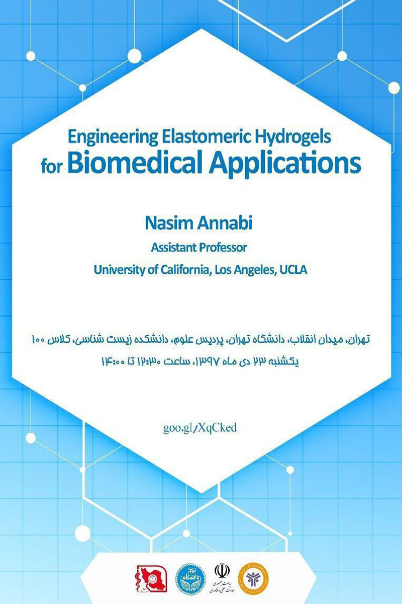 Engineering Elastomeric Hydrogels for Biomedical Applications