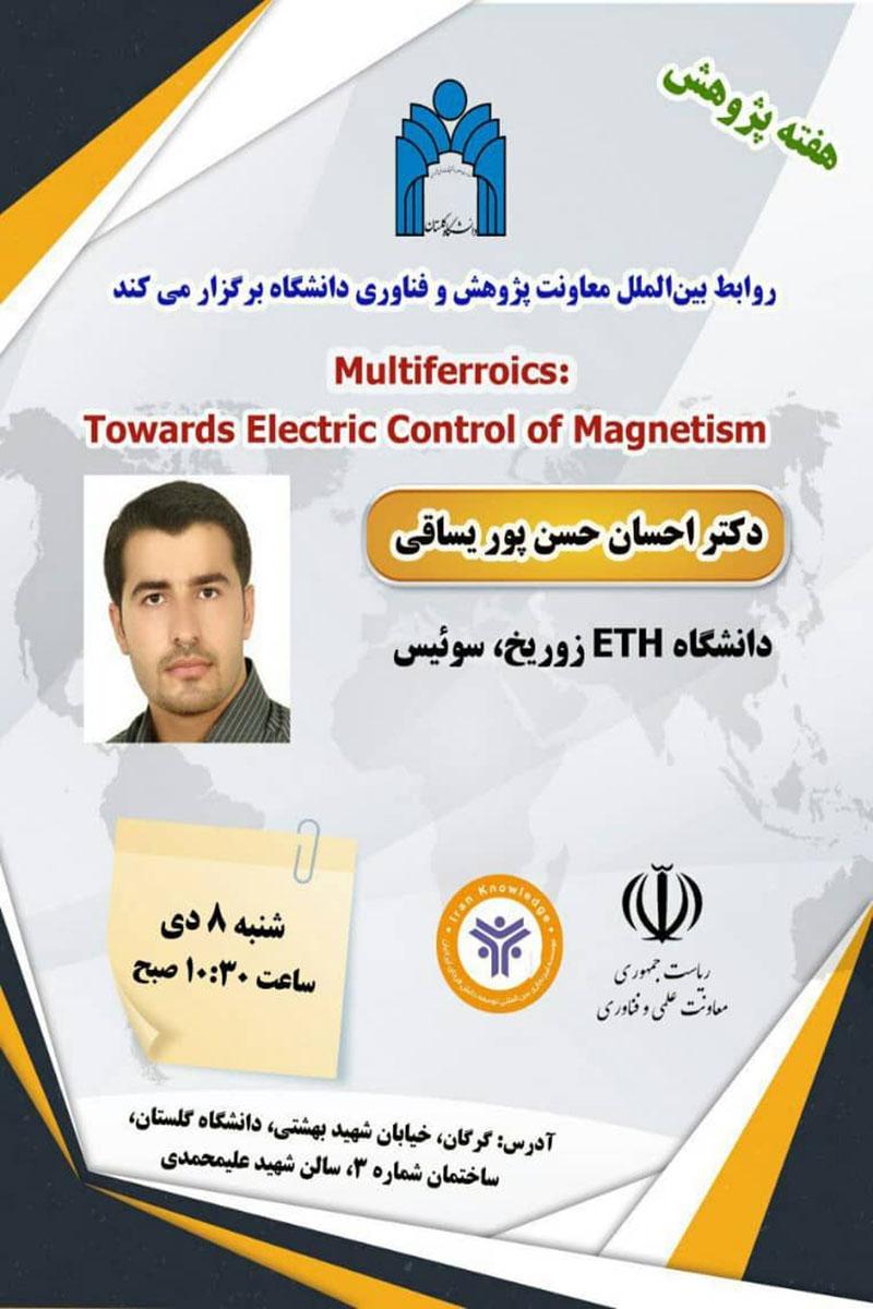 Multiferroics Towards Electric Control of Megnetism