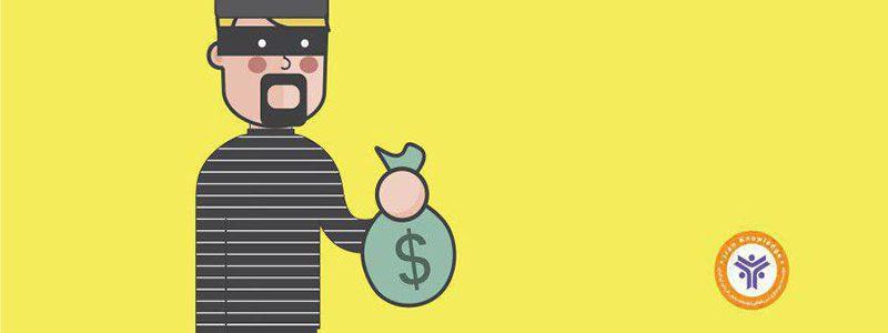نقش جرایم مالی در اقتصاد آمریکا و دلالت های آن برای ایران-  آقای مهیار سفیدگران