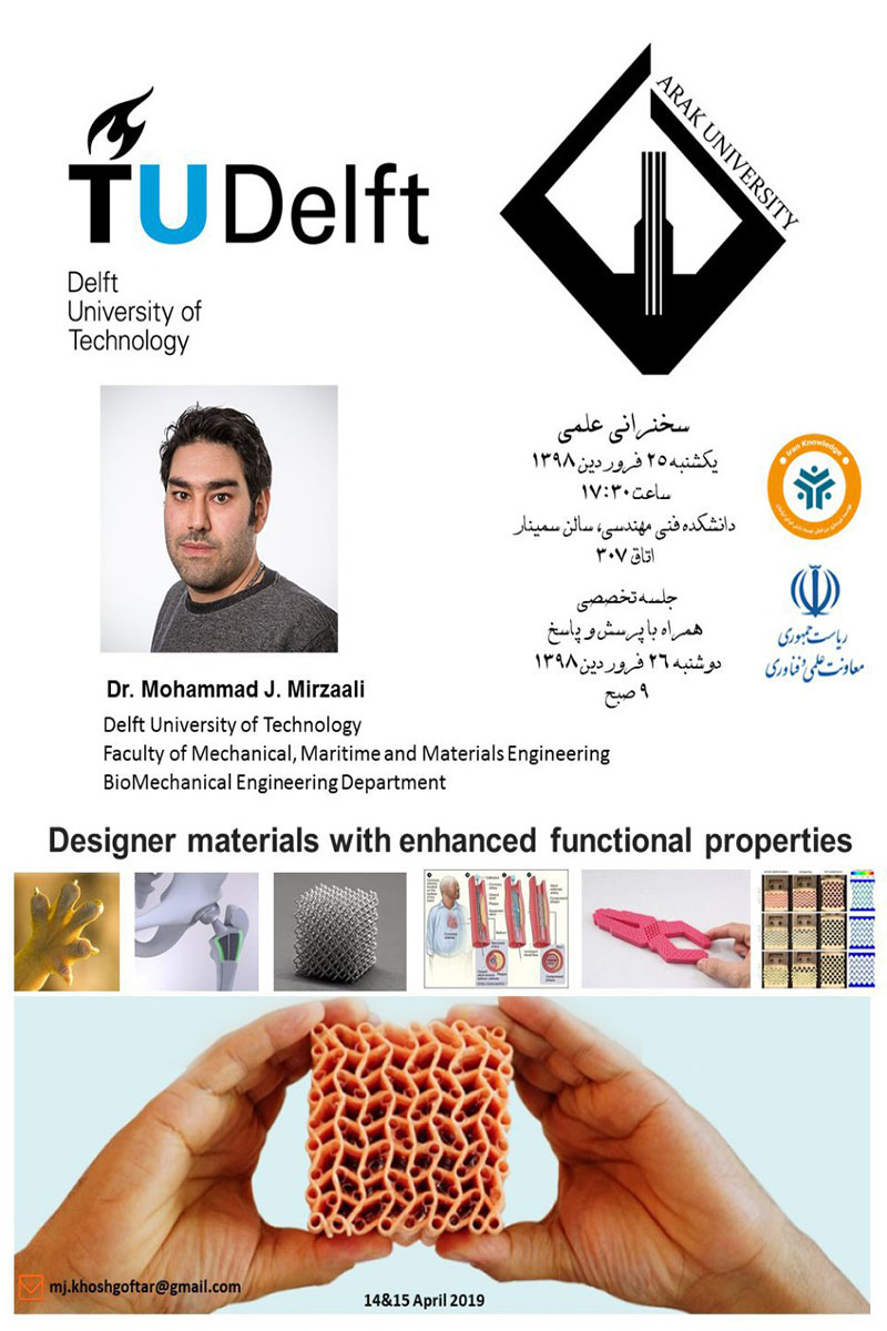 Designer materials with enhanced functional