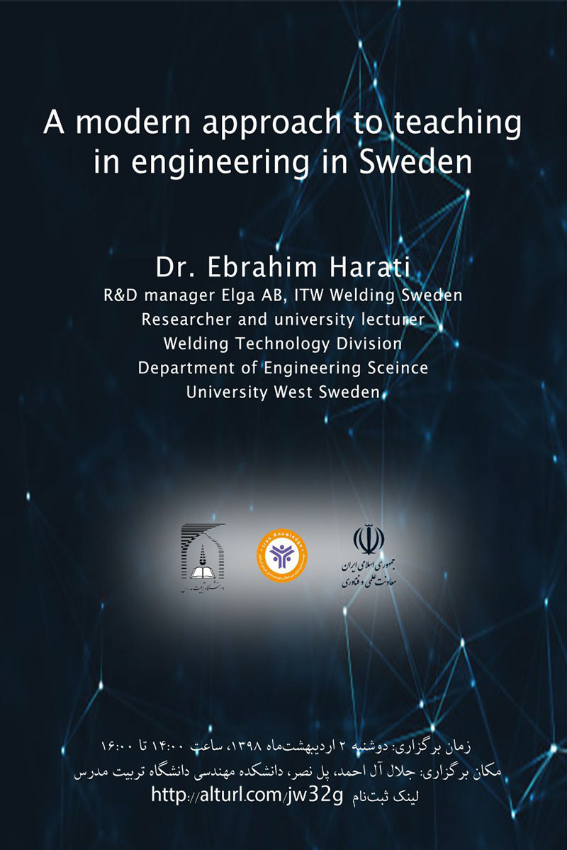 Industry-university relationship in Sweden